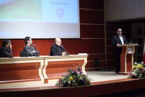 کنفرانسها و همایش ها